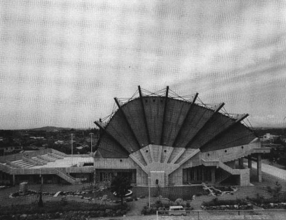 1966年都城市民会館